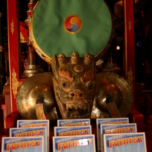 Expedition_Everest_Shop_12