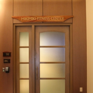 Mikimiki-Fitness-Center-10