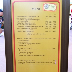 Epcot-Food-Wine-Festival-006