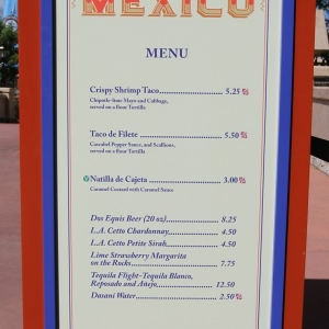 Epcot-Food-Wine-Festival-0201