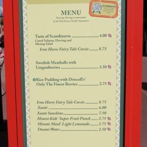 Epcot-Food-Wine-Festival-0221
