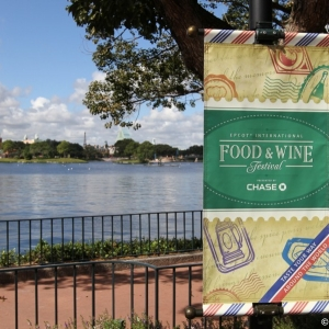 Epcot-Food-Wine-Festival-0251