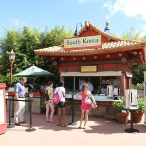 Epcot-Food-Wine-Festival-0311