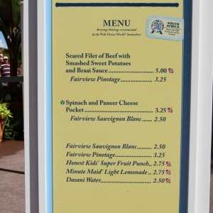 Epcot-Food-Wine-Festival-0331
