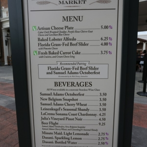 Epcot-Food-Wine-Festival-1012