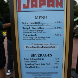 Epcot-Food-Wine-Festival-1091