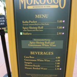 Epcot-Food-Wine-Festival-1111