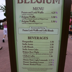 Epcot-Food-Wine-Festival-1131