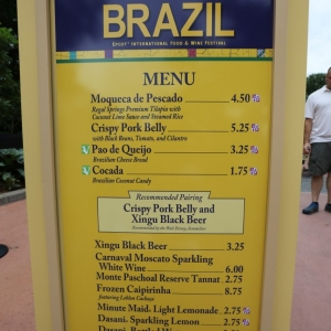 Epcot-Food-Wine-Festival-1151