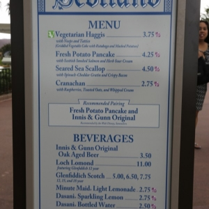 Epcot-Food-Wine-Festival-143