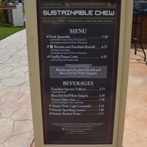 Epcot-Food-Wine-Menus-2015-201