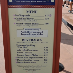 Epcot-Food-Wine-Menus-2015-207