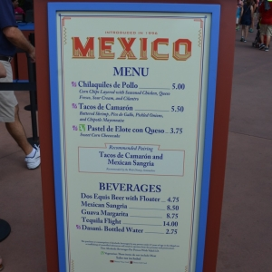 Epcot-Food-Wine-Menus-2015-210