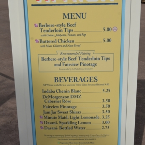 Epcot-Food-Wine-Menus-2015-213