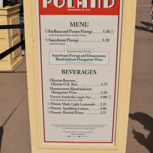 Epcot-Food-Wine-Menus-2015-216