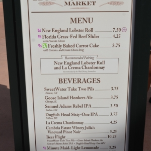 Epcot-Food-Wine-Menus-2015-218