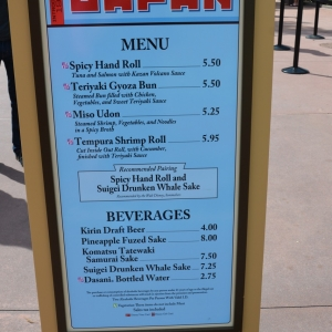 Epcot-Food-Wine-Menus-2015-219