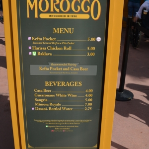 Epcot-Food-Wine-Menus-2015-220
