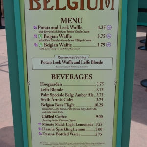 Epcot-Food-Wine-Menus-2015-221