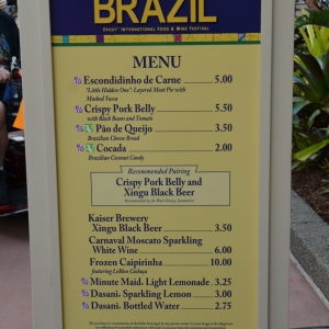 Epcot-Food-Wine-Menus-2015-222
