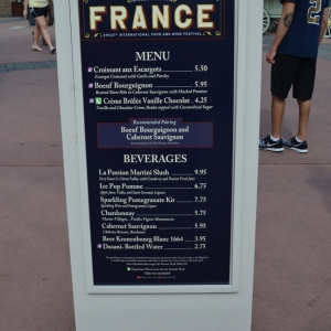 Epcot-Food-Wine-Menus-2015-223