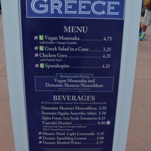 Epcot-Food-Wine-Menus-2015-226