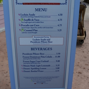 Epcot-Food-Wine-Menus-2015-227