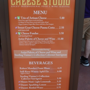 Epcot-Food-Wine-Menus-2015-228