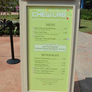 Epcot-Food-Wine-Menus-2015-229