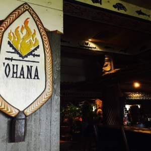 Polynesian-village-dining-05
