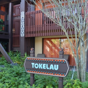 Polynesian-village-resort-55