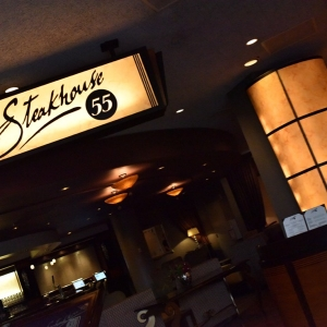 Steakhouse-55-24