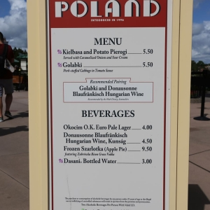 Epcot-food-wine-festival-2016-066