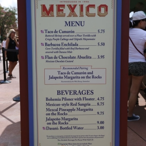 Epcot-food-wine-festival-2016-081