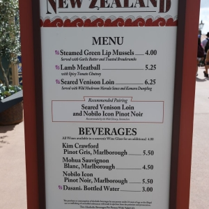 Epcot-food-wine-festival-2016-085