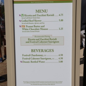 Food-wine-festival-menus-2016-014