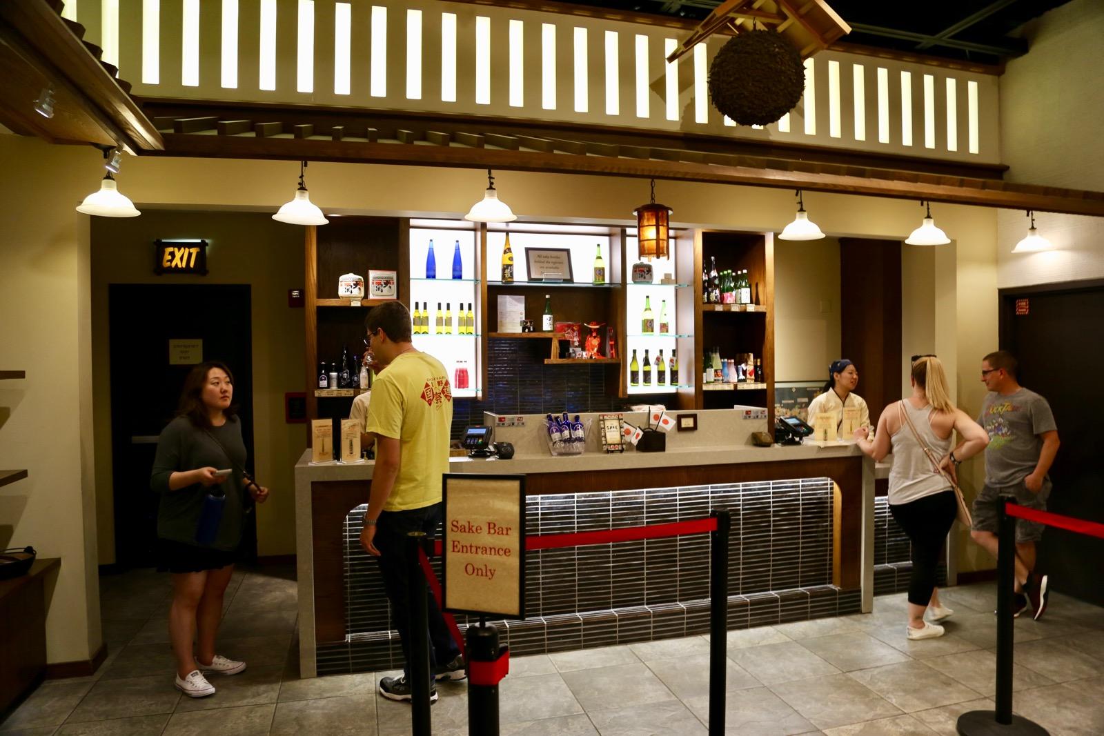japanese restaurant decor.htm japan epcot world showcase  japan epcot world showcase